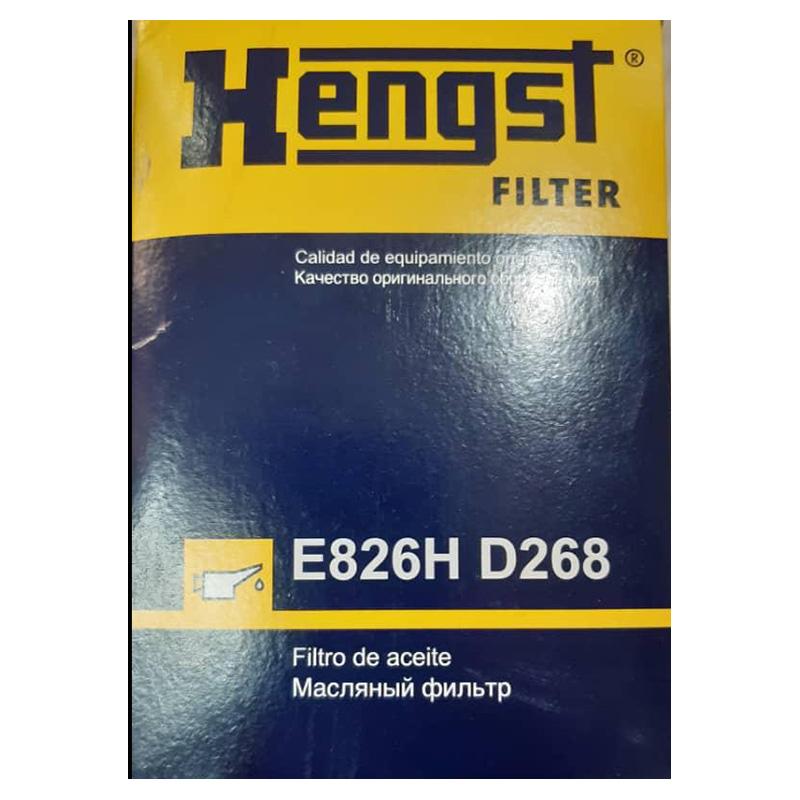 فیلتر هیدرولیک بیل 912