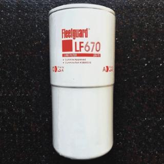 فیلتر روغن اولیه کمنز